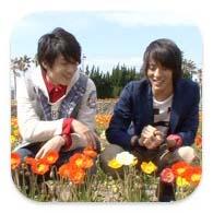 松島庄汰×水田航生「HARUTABI~春なので、旅に出ます。~」