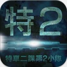 PATLABOR_App_icon